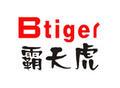 上海升雨电子科技有限公司