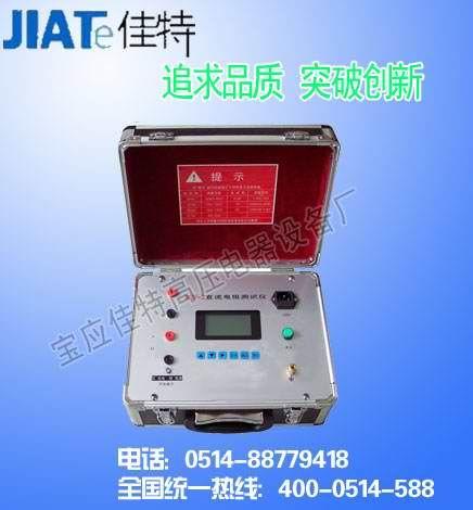 变压器直流电阻测试仪带充电