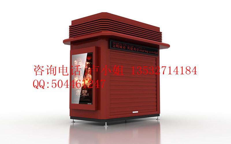 南京公共场合适合摆放哪个种类的售货亭,售货亭款式应做成什么风格的好
