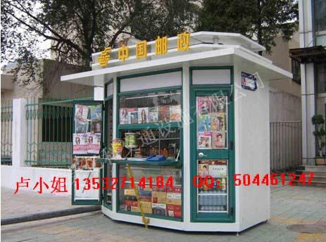 陕西报刊亭策划工程找谁设计,哪里有厂家可以设计,生产,销售一体