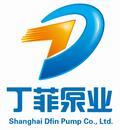 上海丁菲泵业有限企业