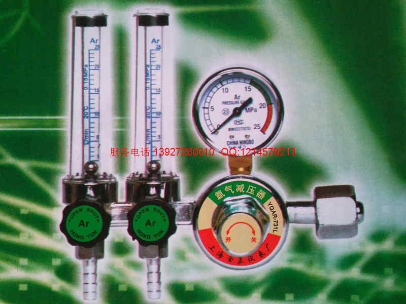 氩气表价格双管氩气表单价双流量氩气表生产厂家广东氩气表