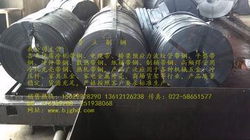 厂价直销国标镀锌铠装电缆带钢 冷轧光亮带钢