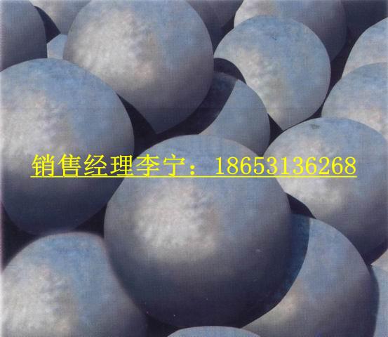 热电厂用耐磨钢球