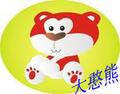 深圳锦程玩具制品有限公司