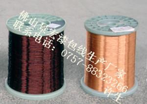 耐高温漆包线/自粘性漆包线/UEW/2UEW漆包线/QA漆包线