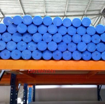 供应进口MC901尼龙板,日本MC901尼龙棒,德国MC901尼龙