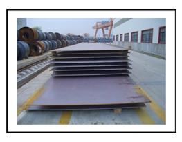 上海向福钢铁CCSB热开出厂船板