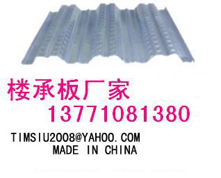 石嘴山YX40-185-740楼承板多少钱一米