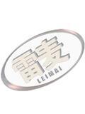 广州雷迈机械设备有限企业