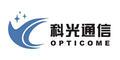 上海科光通信技术有限企业