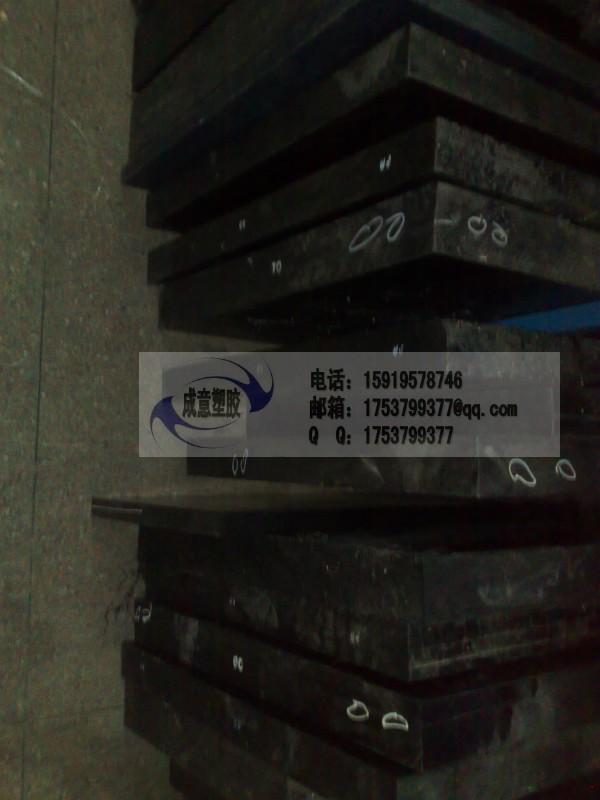 黑色POM板材 黑色POM板材 进口聚甲醛板材