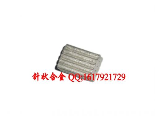针状合金|T50型针状硬质合金