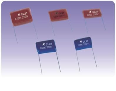 供应CL21电容  CL21聚酯膜电容价格  CL21电容厂家