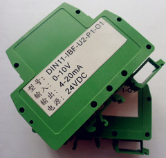 0-5V转0-5V、4-20MA电压隔离IC