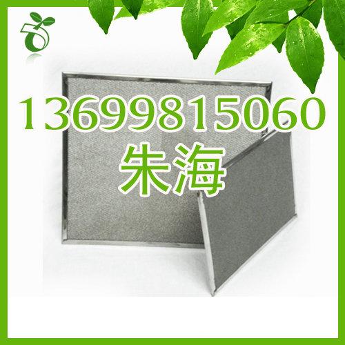 铝基光触媒  广东深圳厂家大量批发