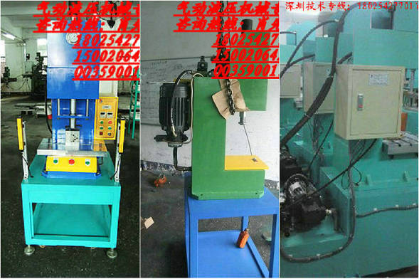 液压整机-单柱油压机,四柱油压机,快速冲边机,油压冲床
