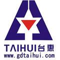 东莞市台惠起重设备有限企业