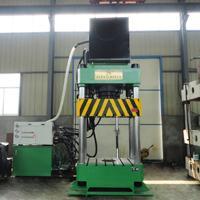 厂家直销四柱液压机,液压机定做优质企业供应