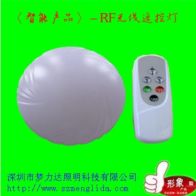 LED RF无线遥控吸顶灯(10W)