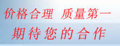 潍坊潍高高中压阀门有限企业