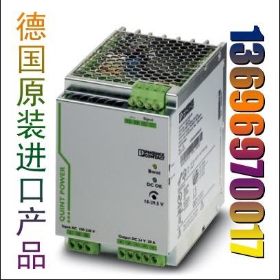 厦门菲固(现货)供应QUINT-PS/1AC/24DC/20电源