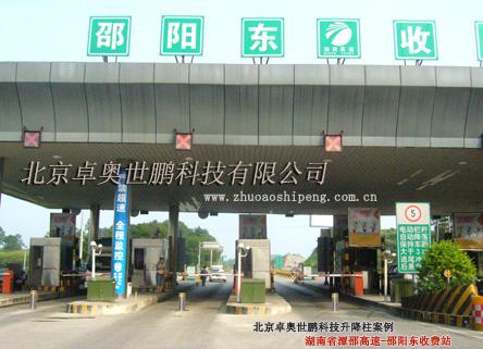 湖南高速升降柱--北京卓奥世鹏