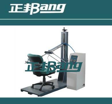 正邦——大陆环境试验设备专业制造厂家