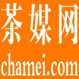 厦门茶媒文化传播有限公司