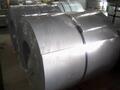 山东省隆达带钢厂