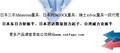 北京朗科精密仪器有限公司