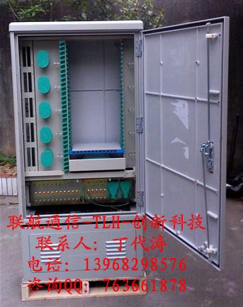 厂家直销SMC材质288芯光缆交接箱,288芯无跳接光缆交接箱