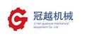 濟南冠越機械設備有限公司