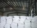 杭州泰润金属材料有限企业