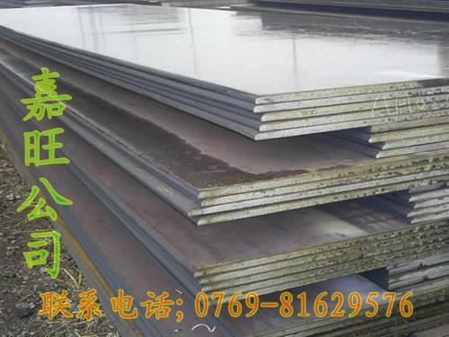 东莞现货批发50CrVA弹簧钢【冲压冷轧钢板、韧性热轧弹簧钢板】