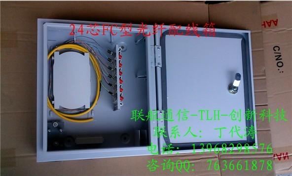 室外FC圆头48芯光缆分线箱厂家 挂壁式48芯FC接口光纤配线箱价格