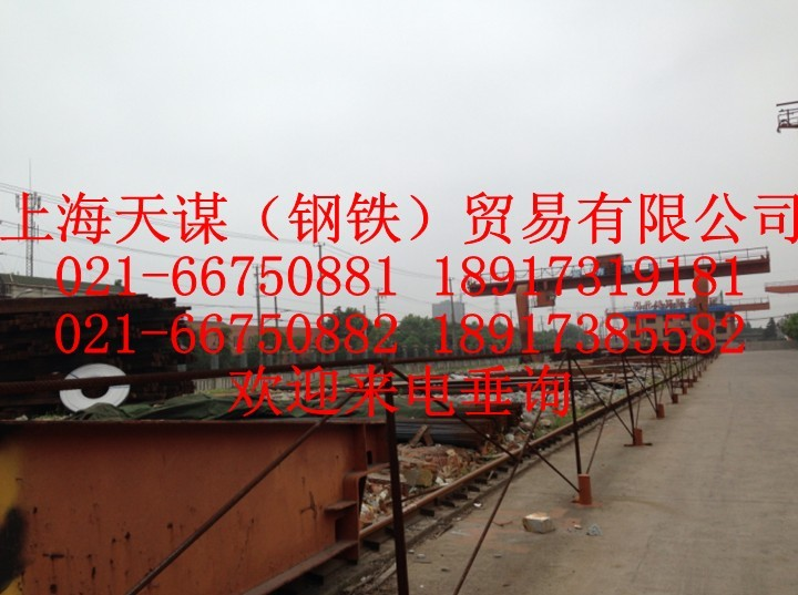 上海天谋贸易有限企业_Q345qD桥梁板_武钢桥梁板Q345qD