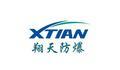 上海翔天防爆电子镇流器有限企业