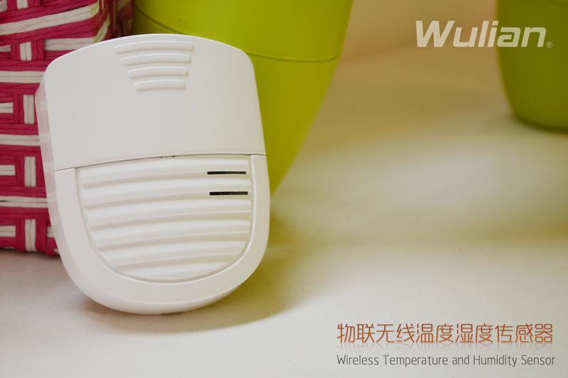 【物联传感】,zigbee智能家居,温、湿度传感器
