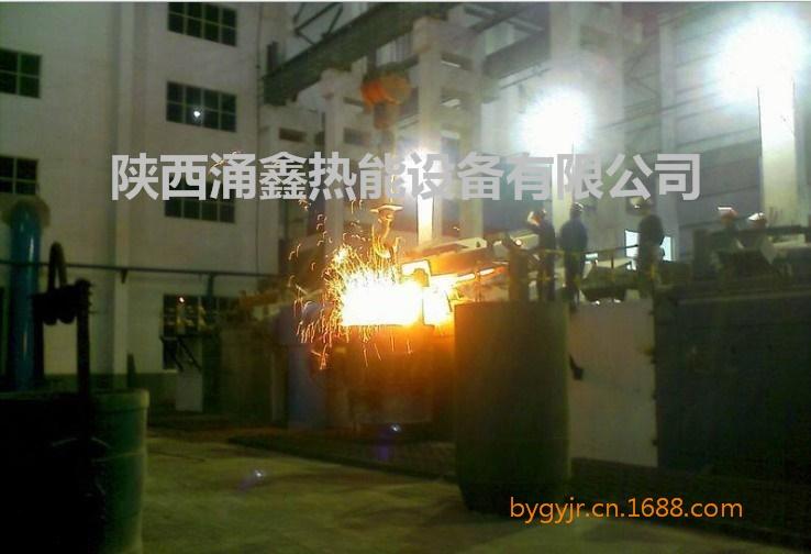 5t熔炼炉中频熔炼设备