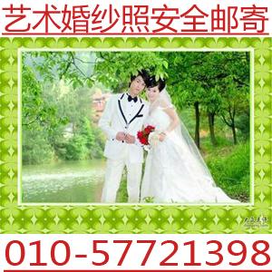 上海婚纱摄影图片