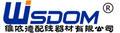维依德电子科技有限公司