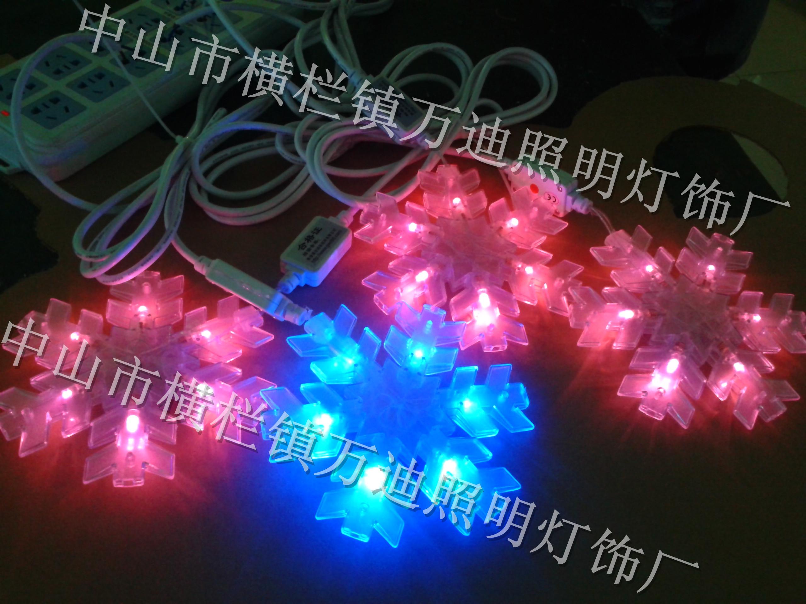 春节亮化装饰雪花灯 元旦装饰灯 LED雪花灯串