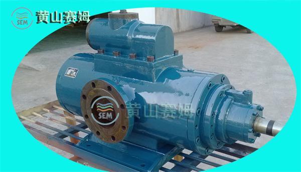 三螺杆泵HSNH2200-42N、替换南京工业泵厂三螺杆泵