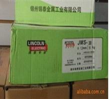 锦泰JW-2(H08A/EL8)埋弧焊丝