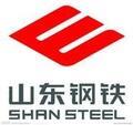 济南东升金属材料有限企业