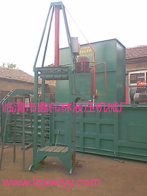 棉被打包机临清市鑫伟林液压机械厂