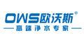 深圳市欧沃斯净水科技有限企业