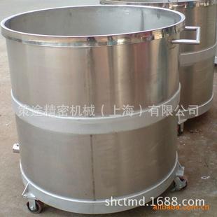 不锈钢搅拌桶/原料桶/拉缸/储罐/工业搅拌桶/化工搅拌桶/策途