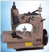 重庆GN20-1单线接头包缝机价格厂家直销